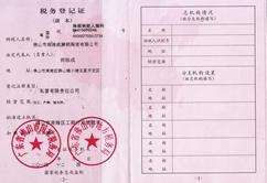 Annual Tax Registration Certificate [National Taxation and Local Taxation]
