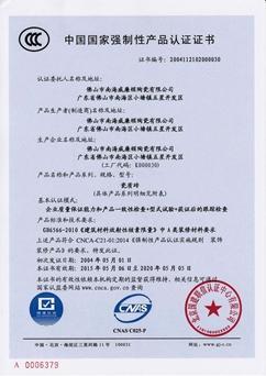 Williamton 3C Certificate 201505
