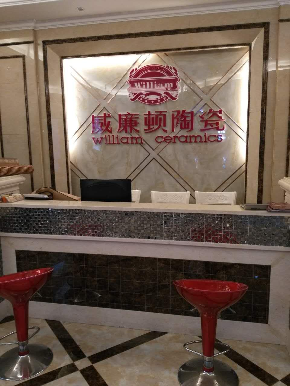 Interview with Williamton Ceramics Outstanding Distributor|He has worked hard with Williamton for ..