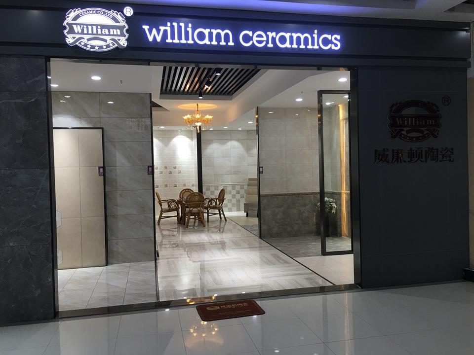 Williamtown Shenyang