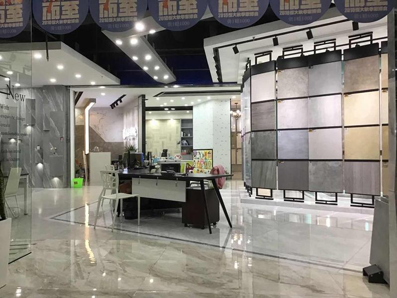 Williamtown Hangzhou Store