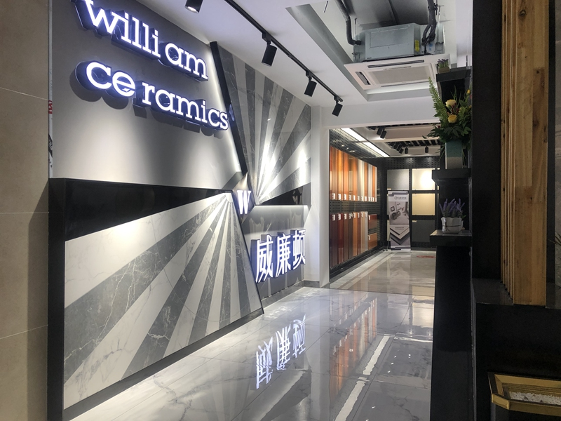 Williamtown Pujiang Store