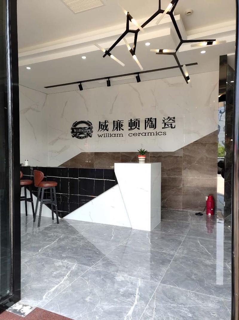 Williamtown Zhejiang Jiangshan Store