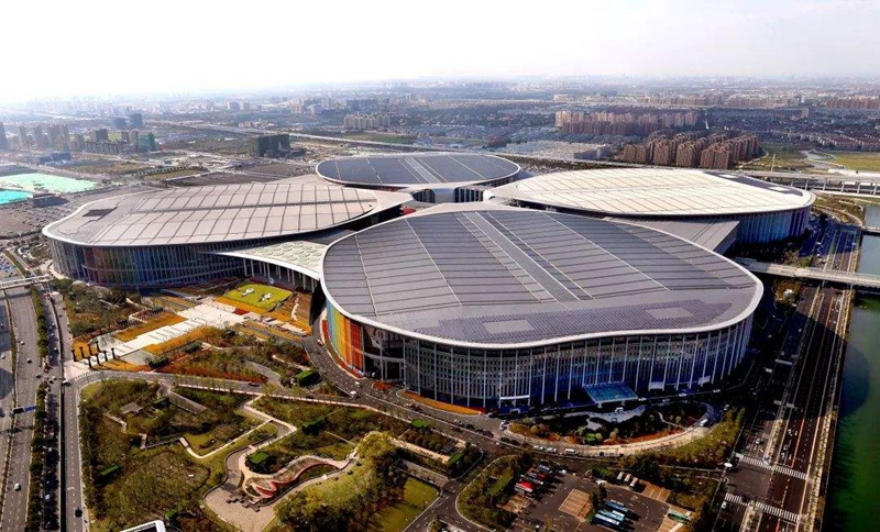 Shanghai National Convention and Exhibition Center