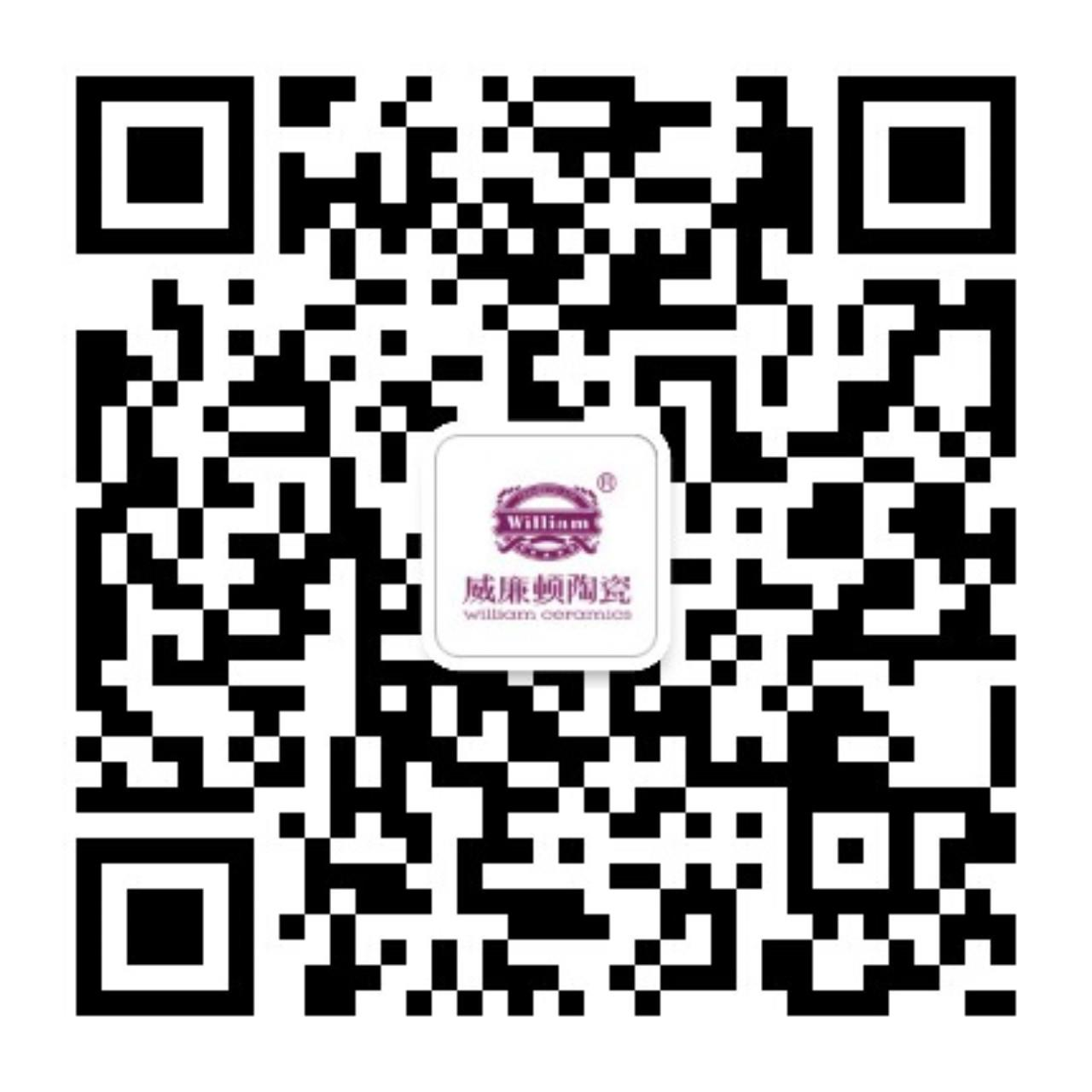 Williamton WeChat public account